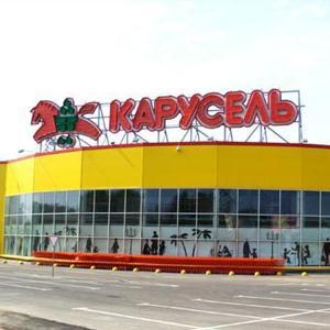 Гипермаркеты Ленинска