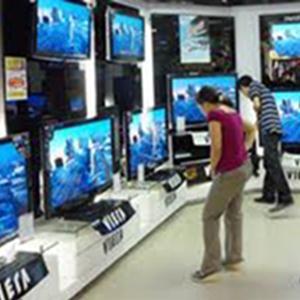 Магазины электроники Ленинска