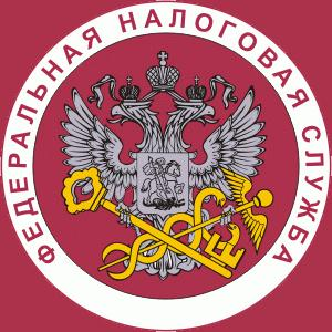 Налоговые инспекции, службы Ленинска