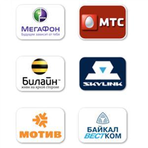 Операторы сотовой связи Ленинска