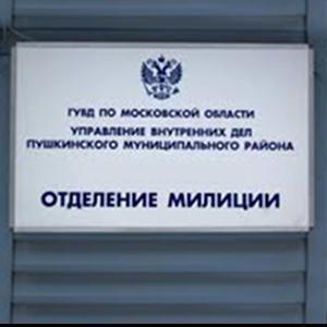 Отделения полиции Ленинска