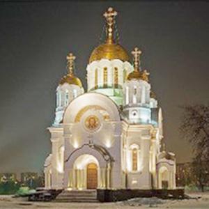 Религиозные учреждения Ленинска