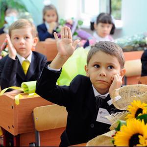Школы Ленинска