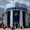 Автовокзалы в Ленинске