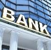Банки в Ленинске