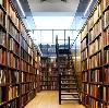 Библиотеки в Ленинске