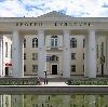 Дворцы и дома культуры в Ленинске