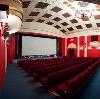 Кинотеатры в Ленинске