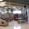 Книжные магазины в Ленинске