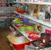 Магазины хозтоваров в Ленинске