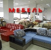 Магазины мебели в Ленинске