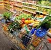 Магазины продуктов в Ленинске
