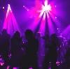 Ночные клубы в Ленинске
