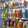 Парфюмерные магазины в Ленинске