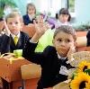 Школы в Ленинске