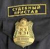 Судебные приставы в Ленинске