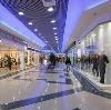 Торговые центры в Ленинске