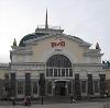 Железнодорожные вокзалы в Ленинске